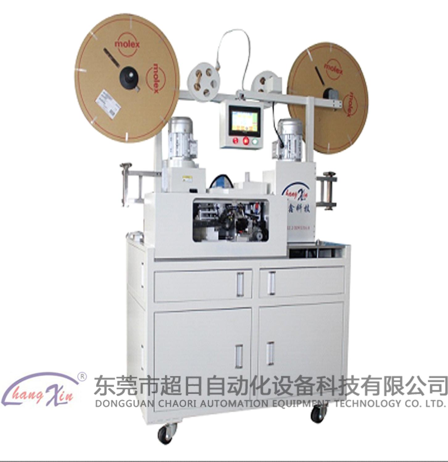 全自动排线端子机(双头)CX-001
