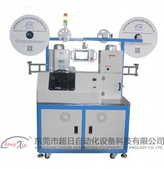 东莞全自动双头排线压着机(全伺服)CX-003